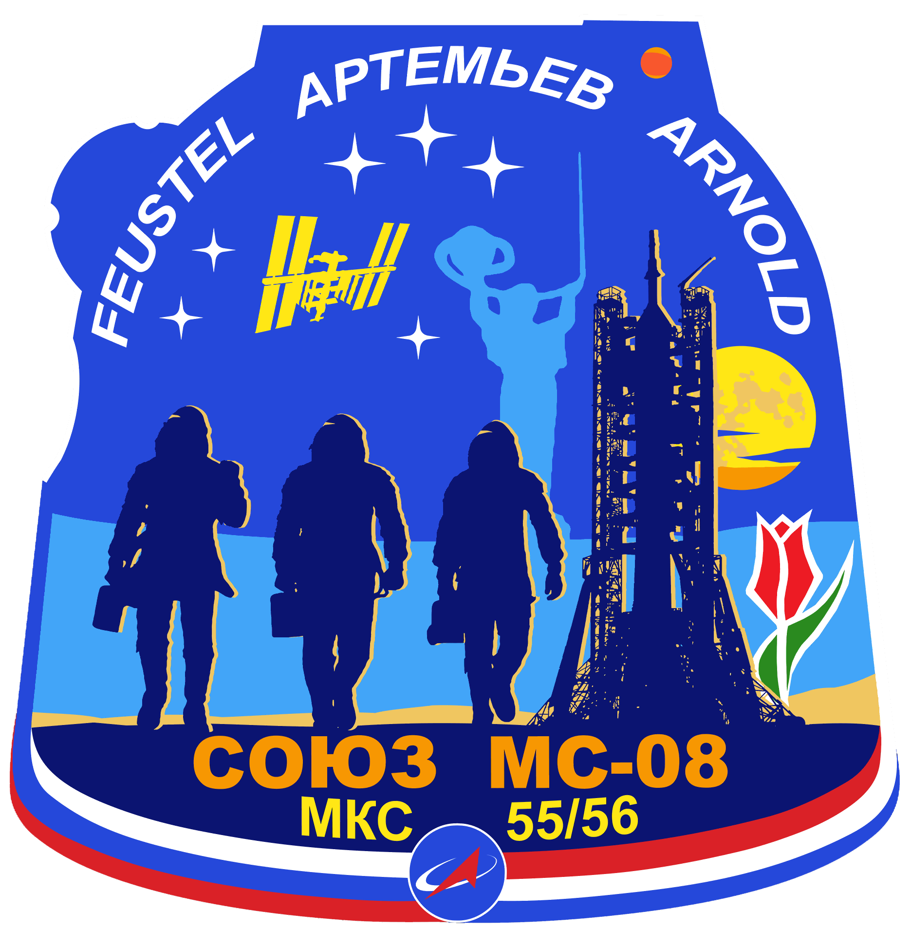 Missions clipart official stamp. File soyuz ms mission