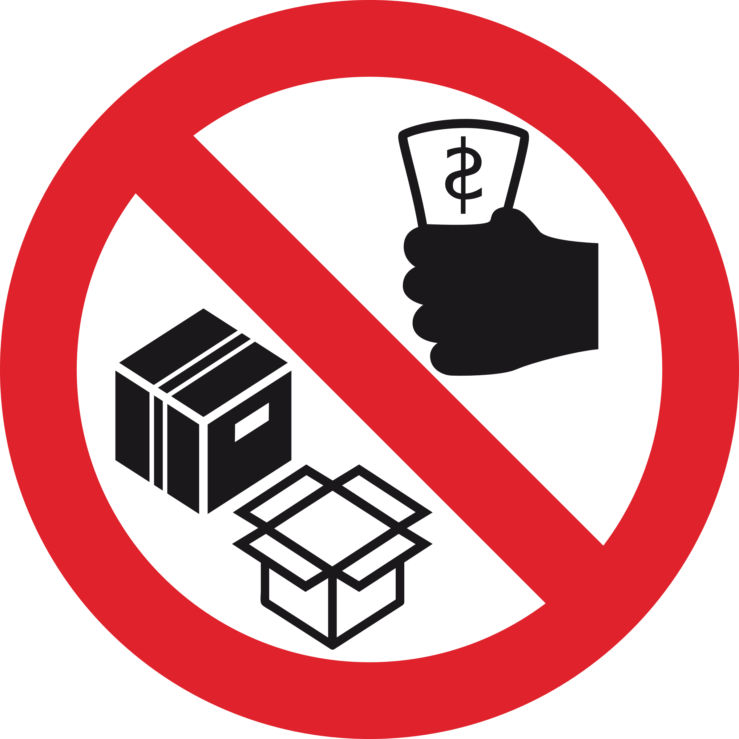 No selling or trading. Money clipart trade