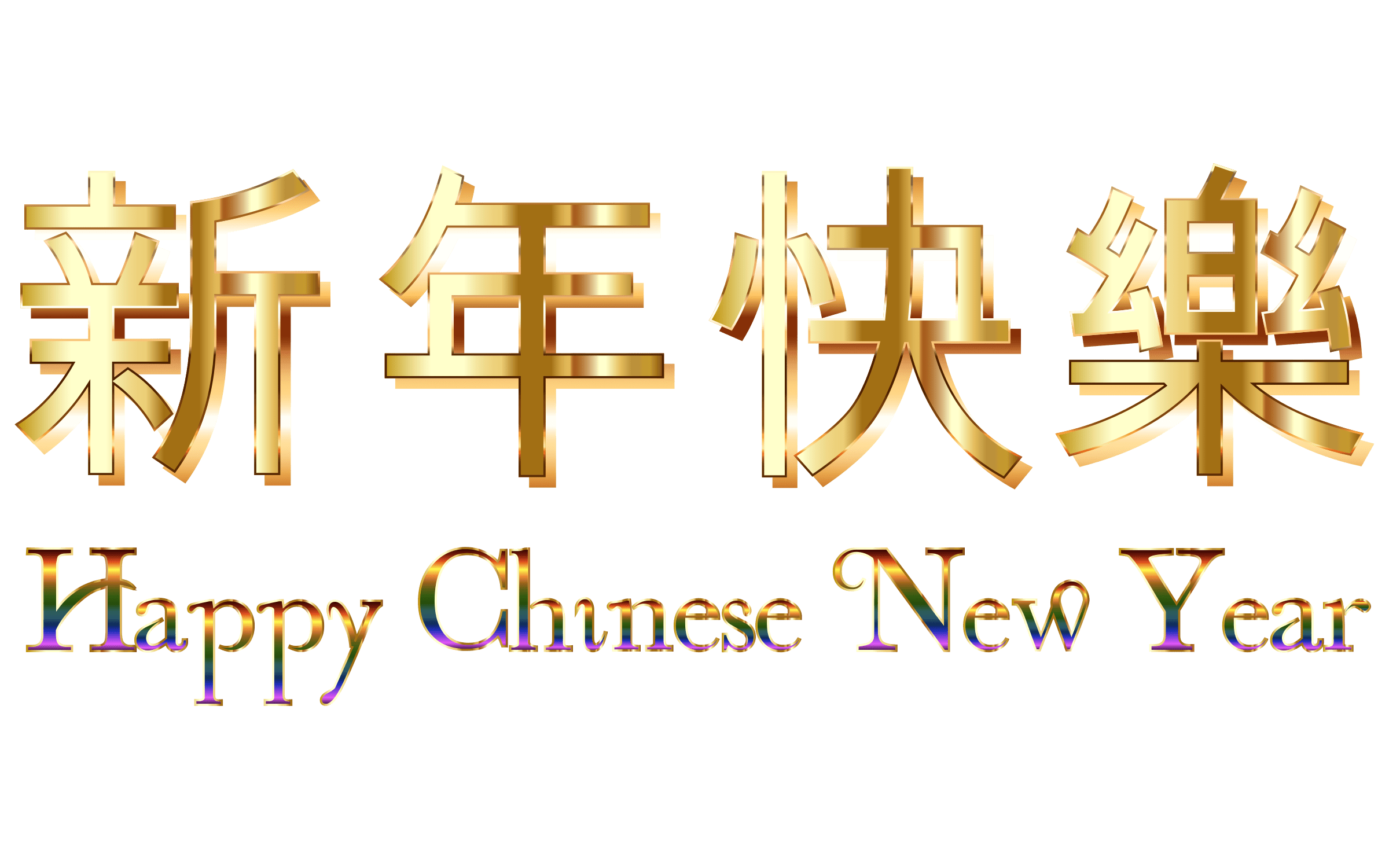 Monkeys clipart chinese new year. Happy background merry christmas