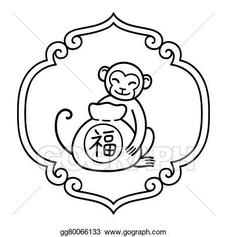 Monkeys clipart chinese new year. Vector illustration monkey eps