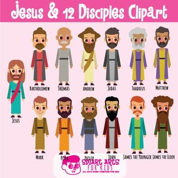 Moses clipart disciple jesus. And disciples clip art