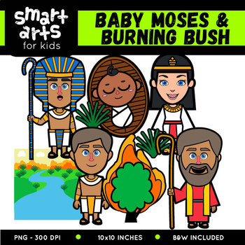 Moses clipart disciple jesus. Baby and burning bush