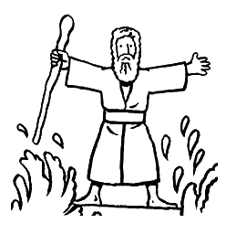 Baby clip art library. Moses clipart simple