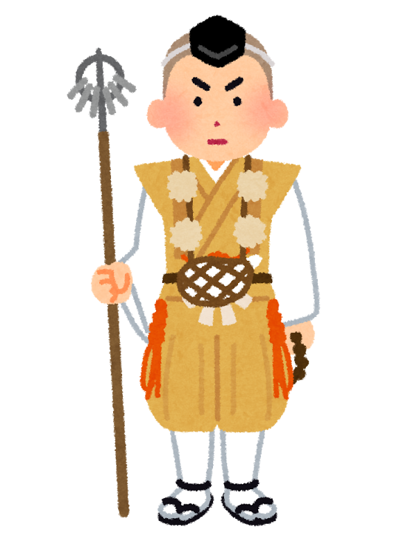 Moses clipart twice. National foundation day of