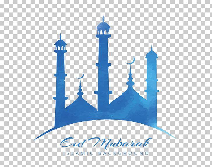 Sheikh zayed ramadan quran. Mosque clipart abstract