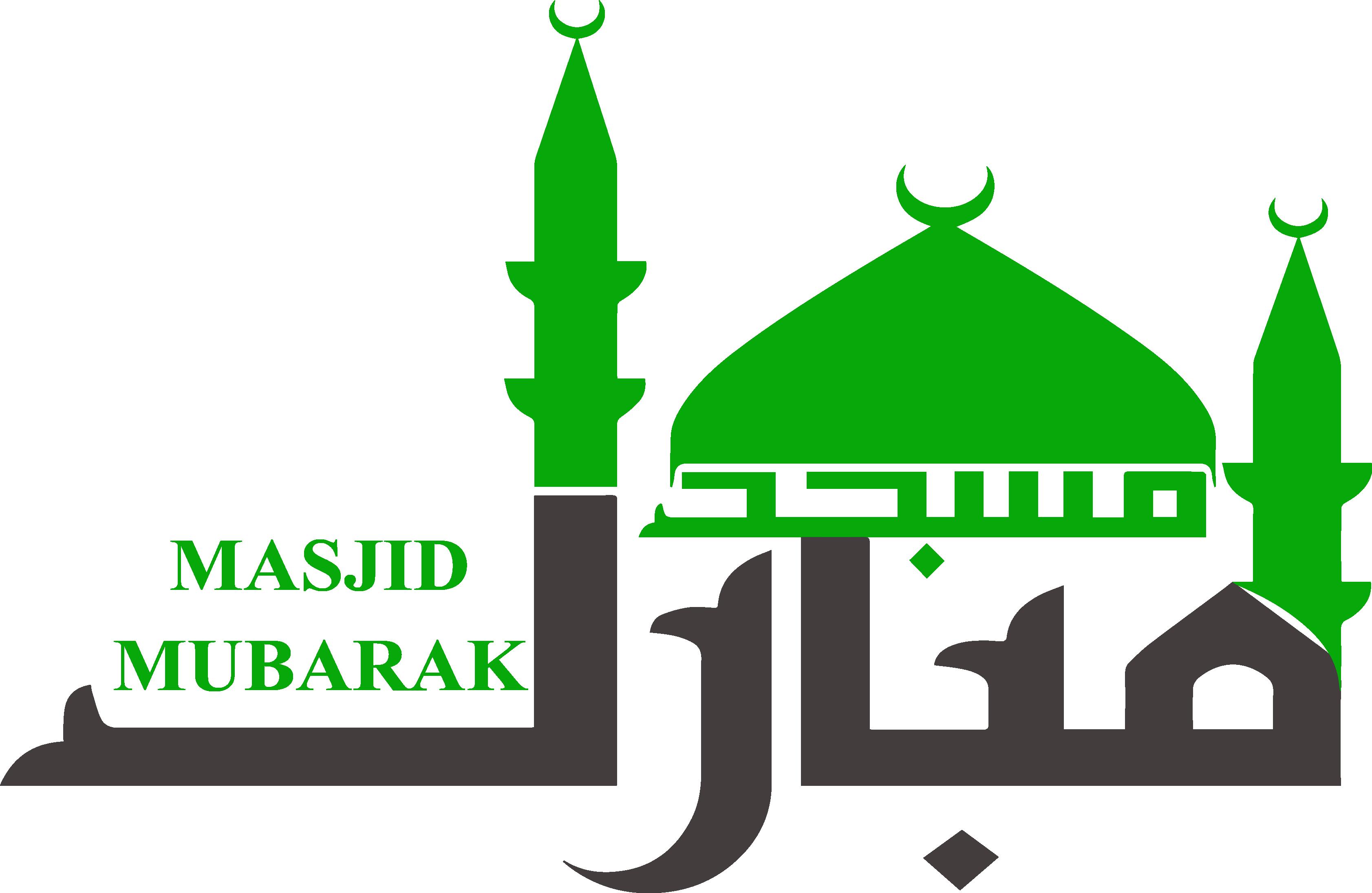 Home masjid mubarak . Mosque clipart islam person