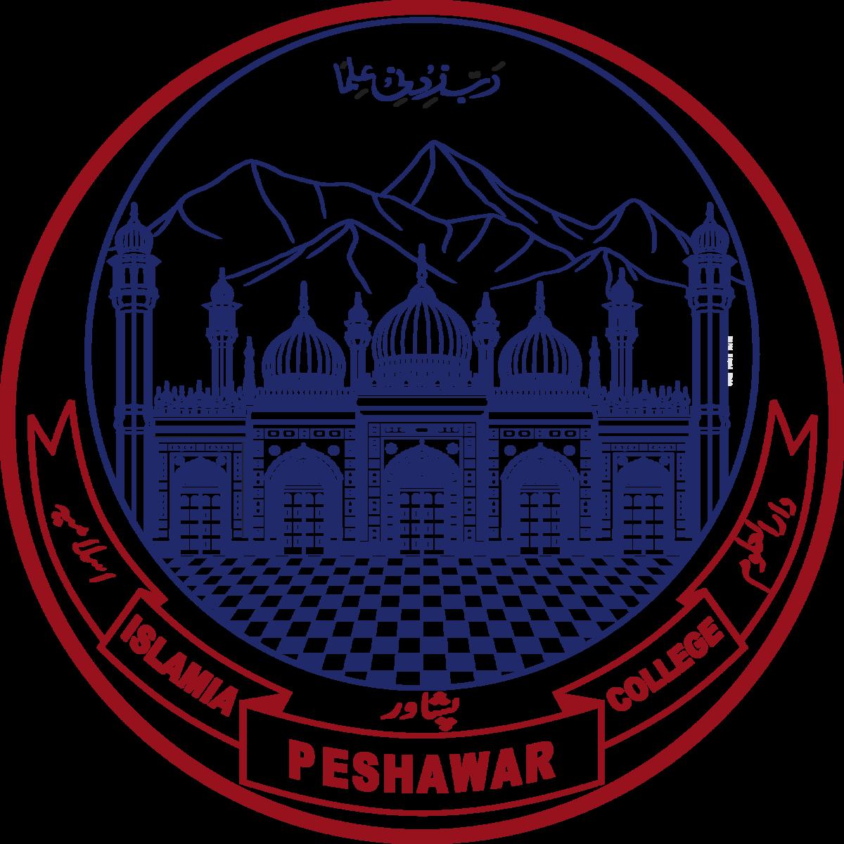 Islamia college university wikipedia. Mosque clipart islamiat