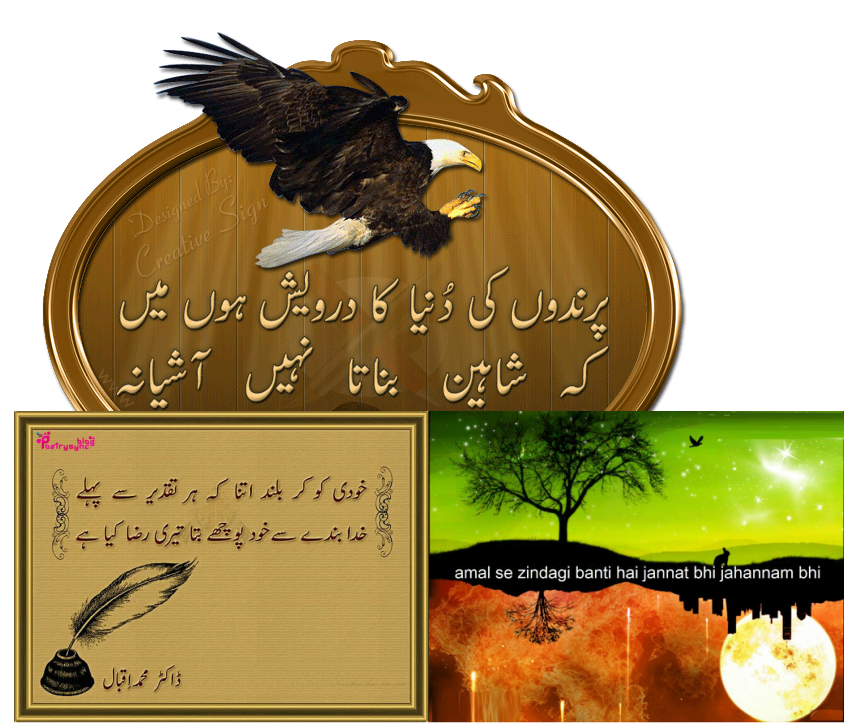 Mosque clipart islamiat.  my site slow