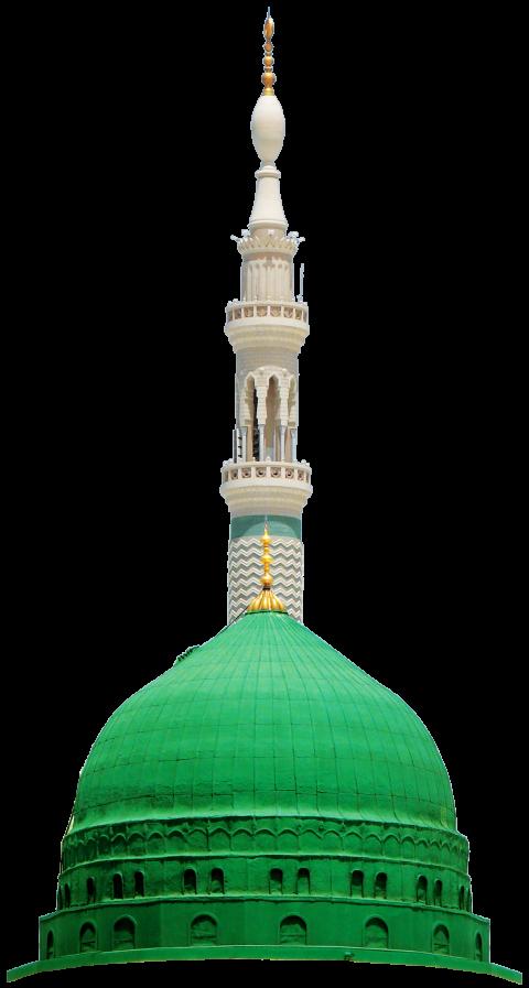 mosque clipart madina mosque