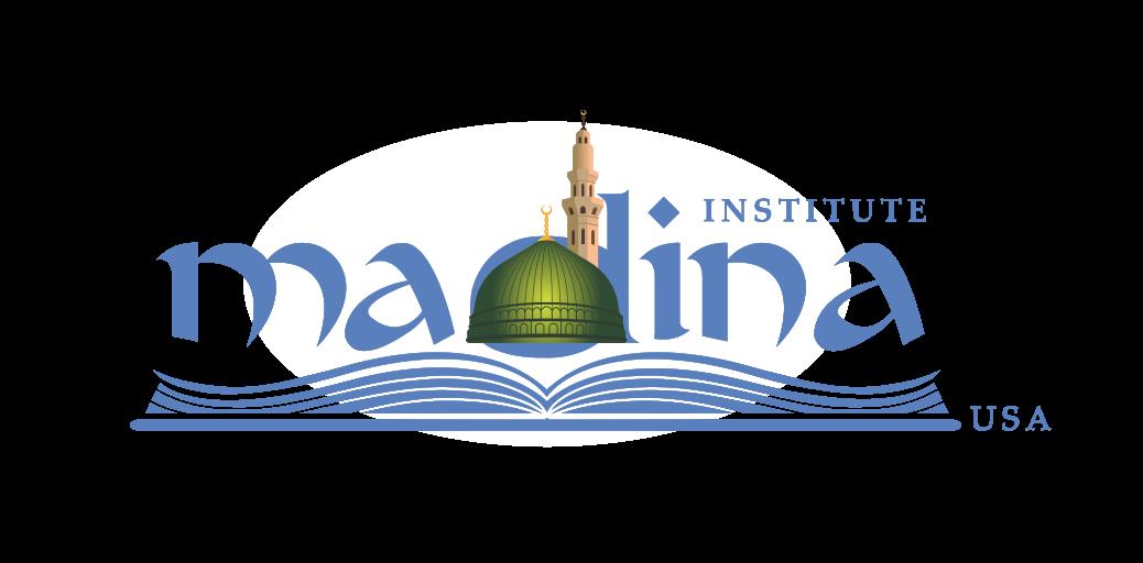 Mosque clipart madina mosque. Institute