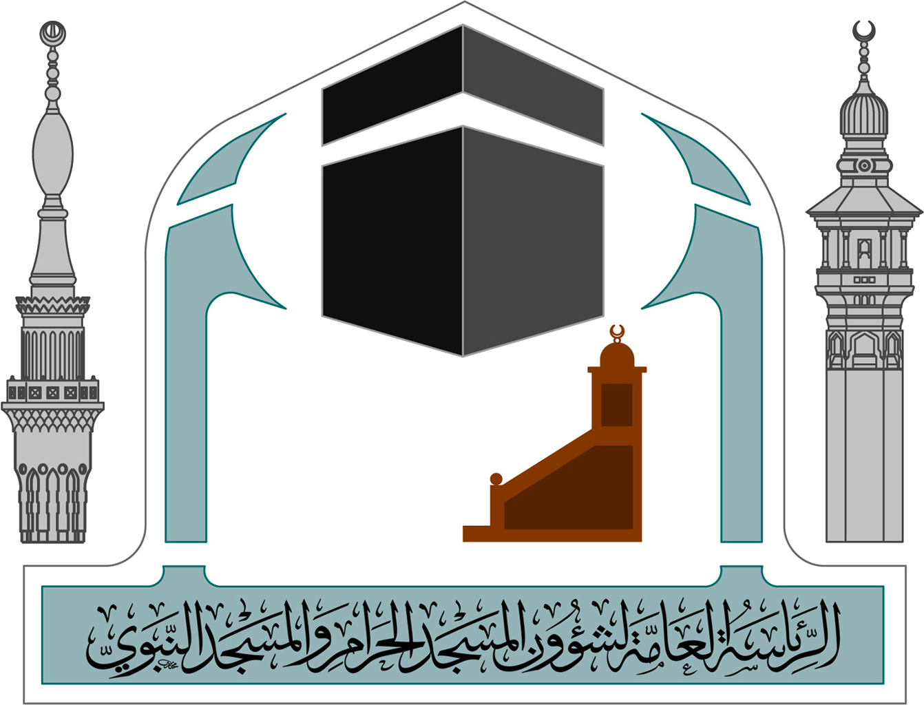Al haram. Mosque clipart mosque design