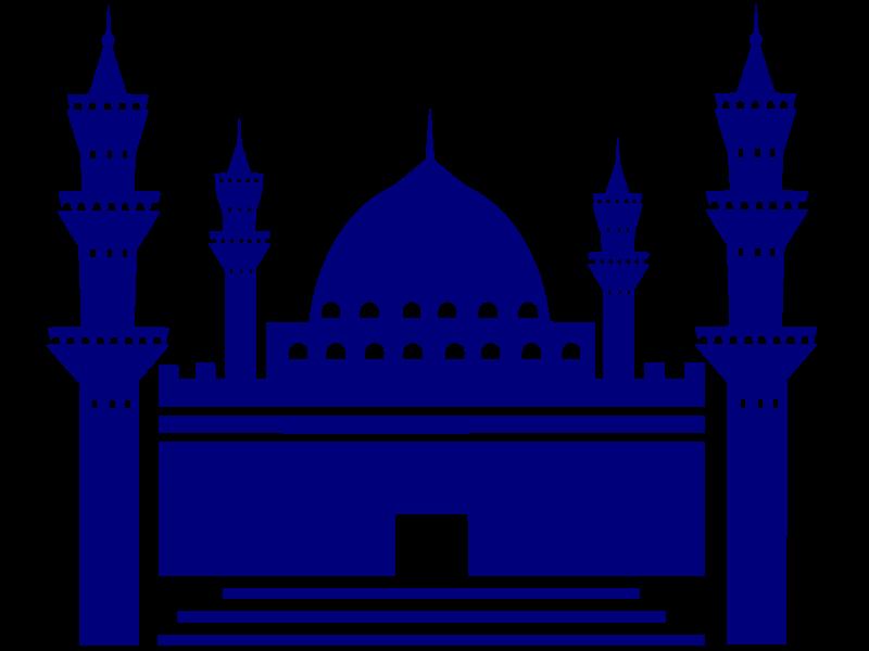 mosque clipart quran