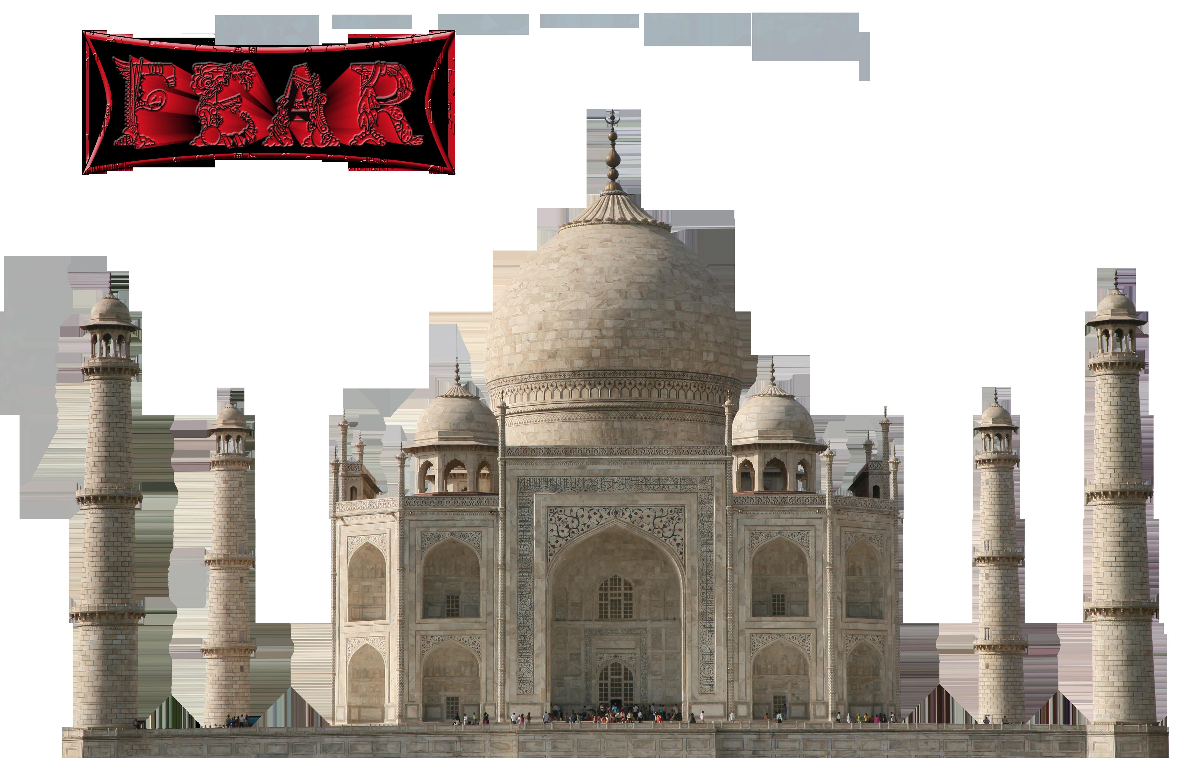 Palace clipart silhouette taj mahal. Hq png transparent images
