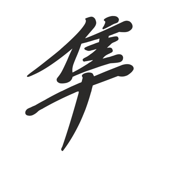 Suzuki logo ifunk wr. Motorcycle clipart hayabusa