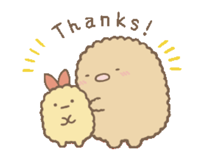 Mountain clipart animation. Cute thank you moving