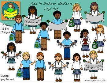 Clip art kids in. Movement clipart pe uniform