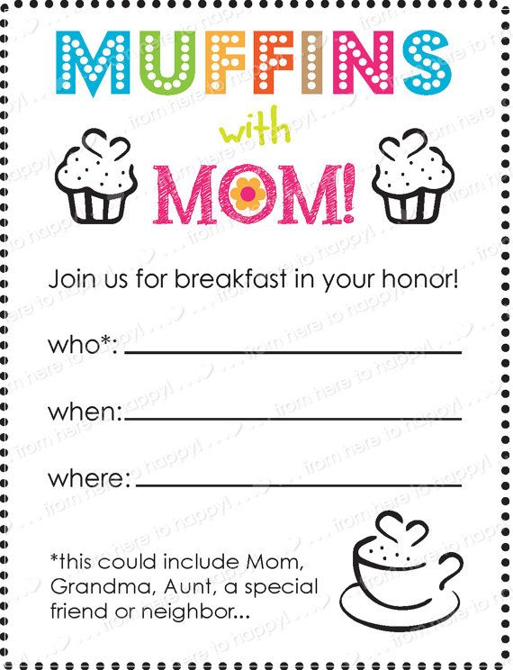 Muffins clipart mom invitation. With teacher pta mother
