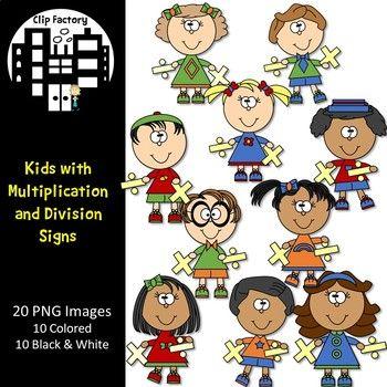 Pin on for teachers. Multiplication clipart clip art