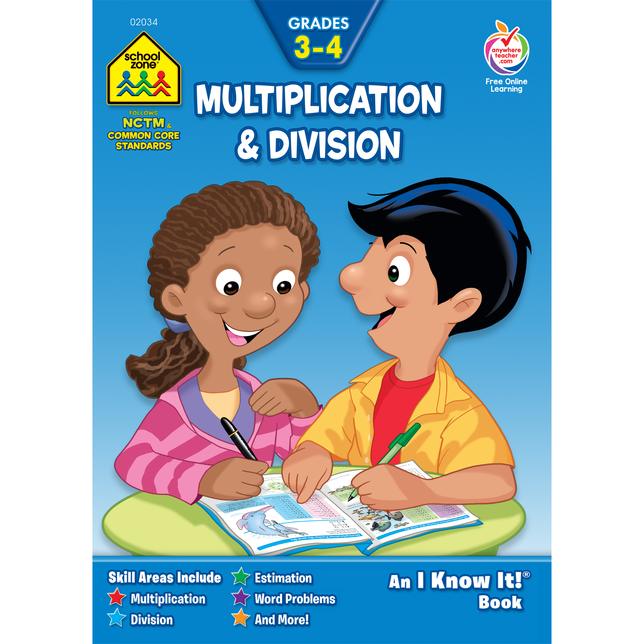 Division workbook makes a. Multiplication clipart difficult math