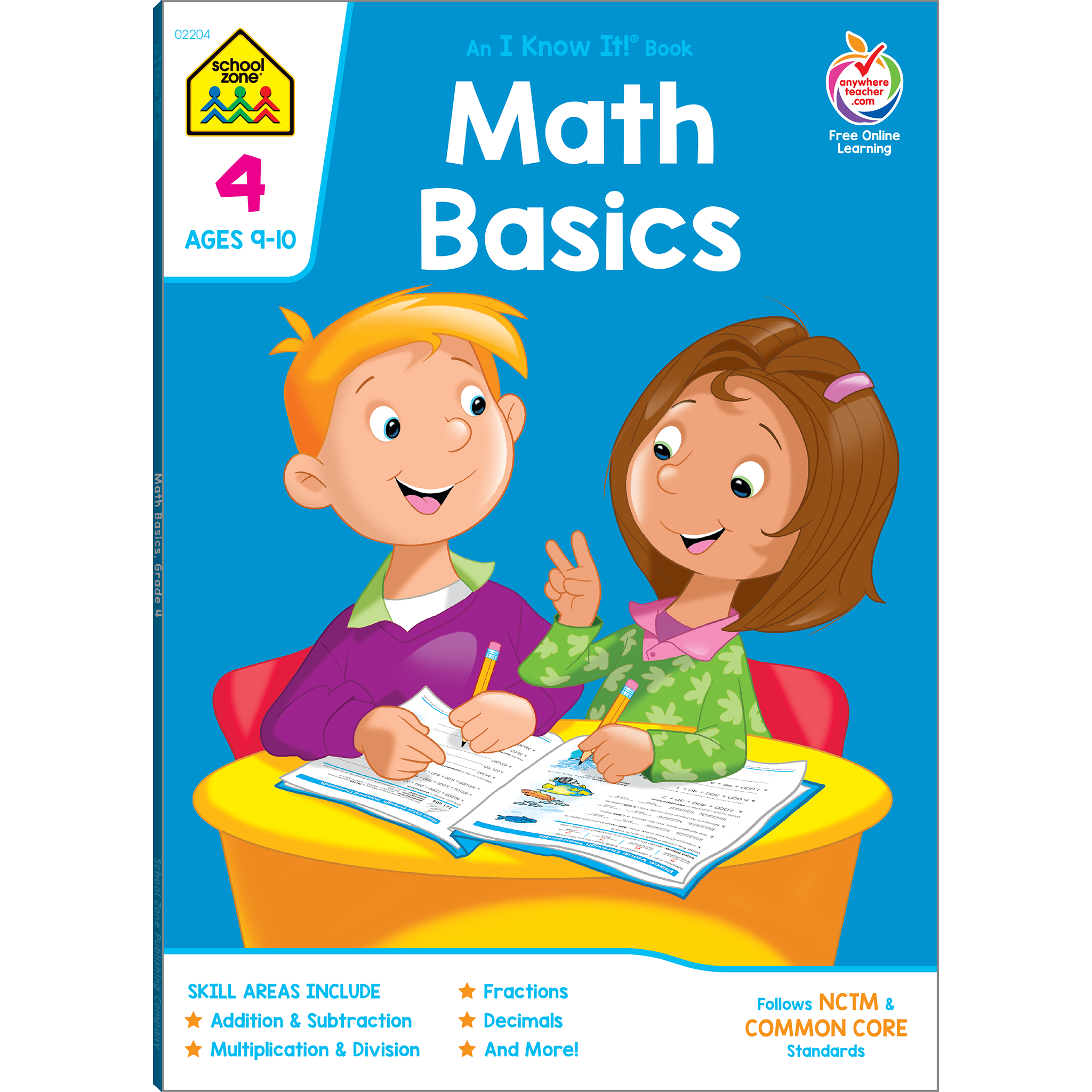 Multiplication clipart difficult math. Basics workbook makes learning