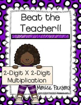 Multiplication clipart math lab. Pin on grades