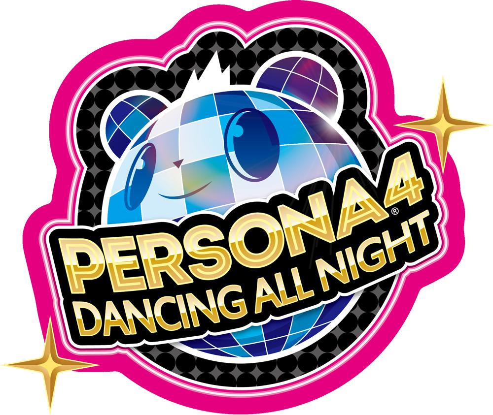 Mystery clipart investigative. Persona dancing all night