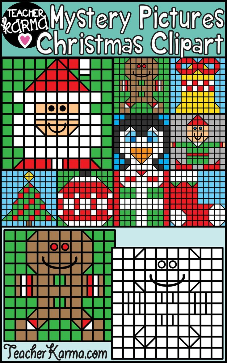 Christmas pictures amazing tpt. Mystery clipart teacher