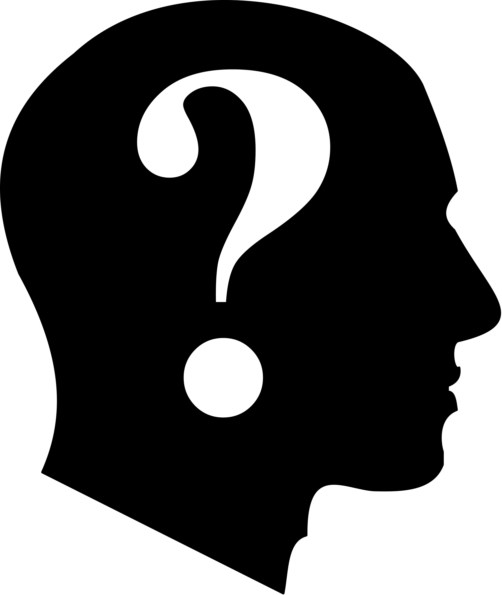 Mystery clipart unknown person. File lost or svg