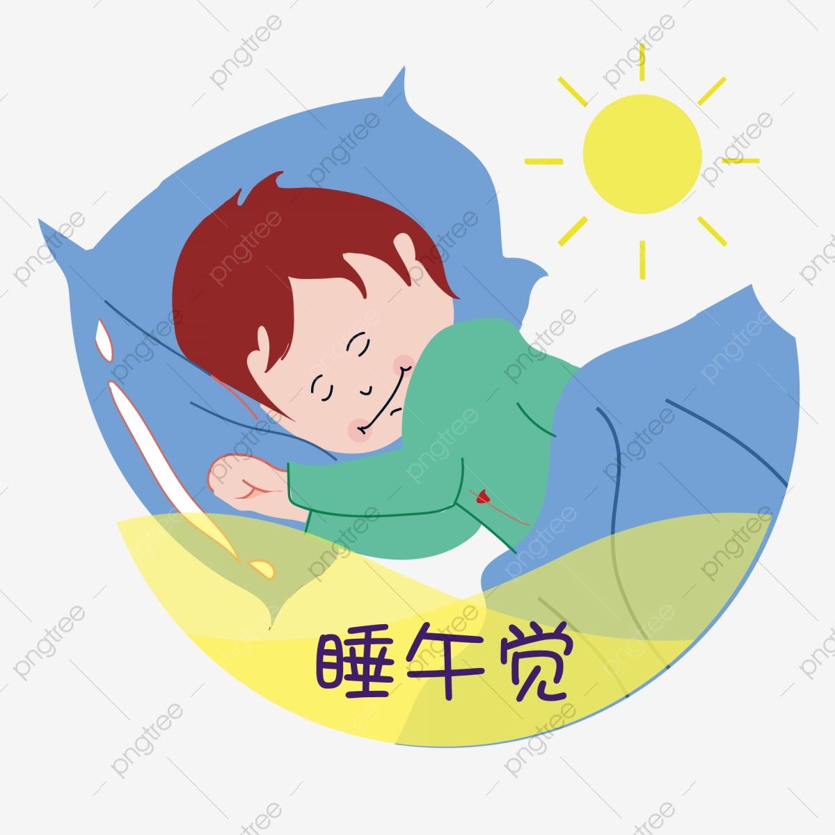 Cartoon little boy taking. Nap clipart cute