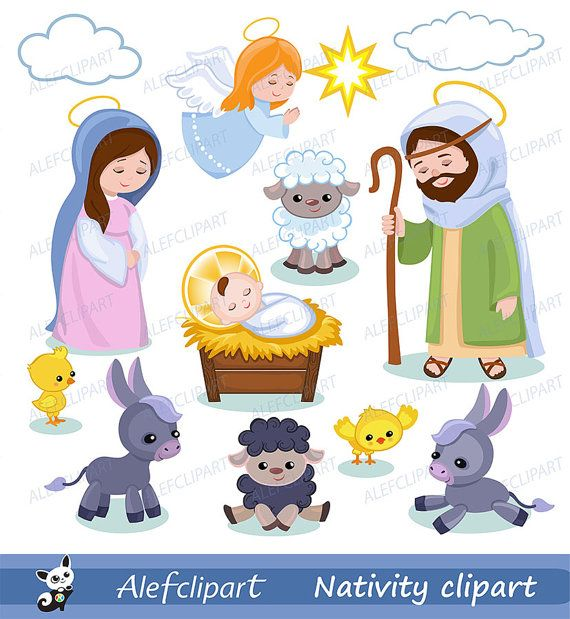 Nativity clipart character. Comes with christmas scene