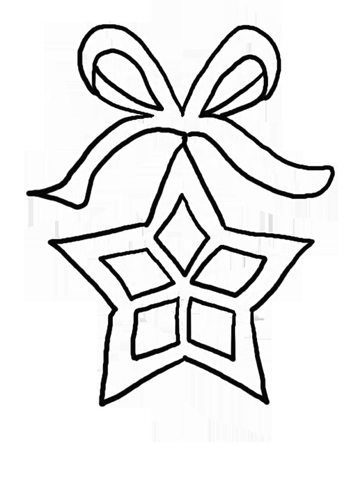 Nativity clipart parol. Christmas star drawing at
