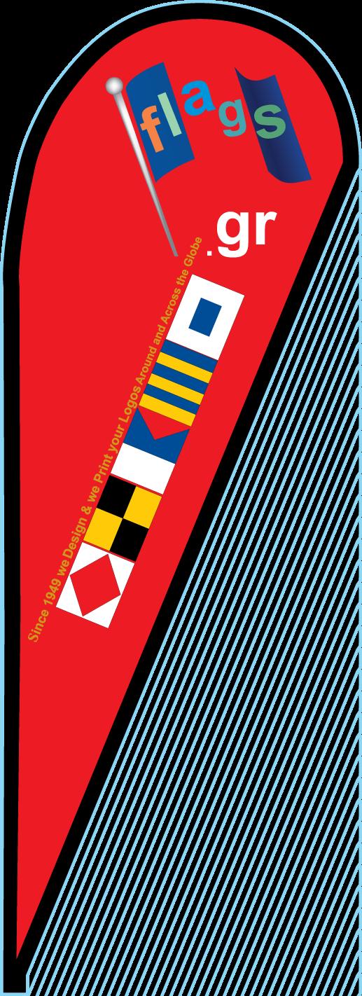 Navy clipart bravo zulu. Flags gr international maritime
