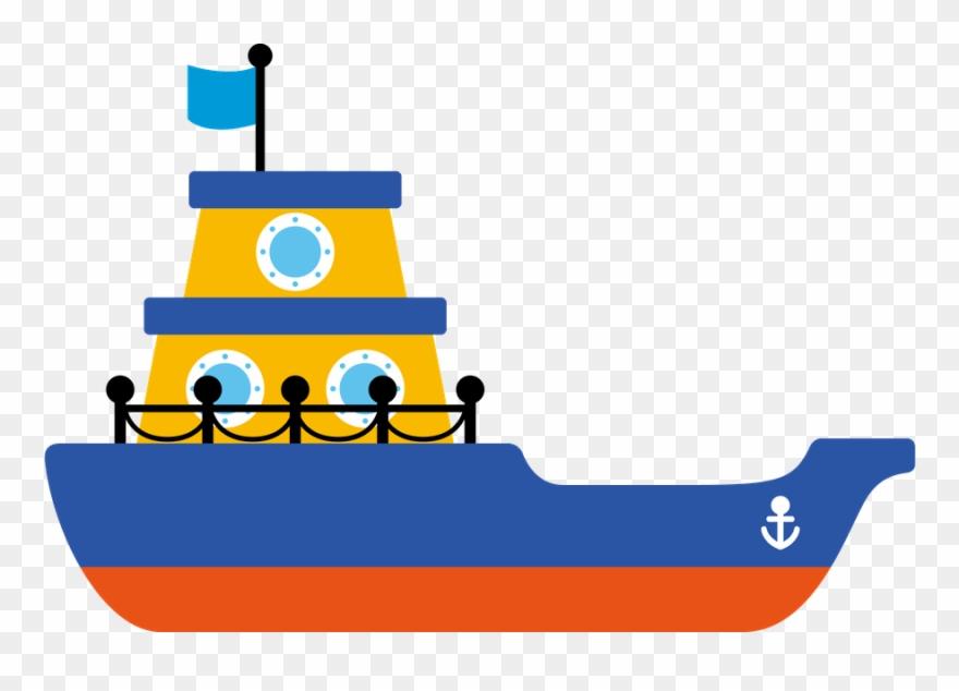 Boat marine summer party. Nautical clipart nautical ship