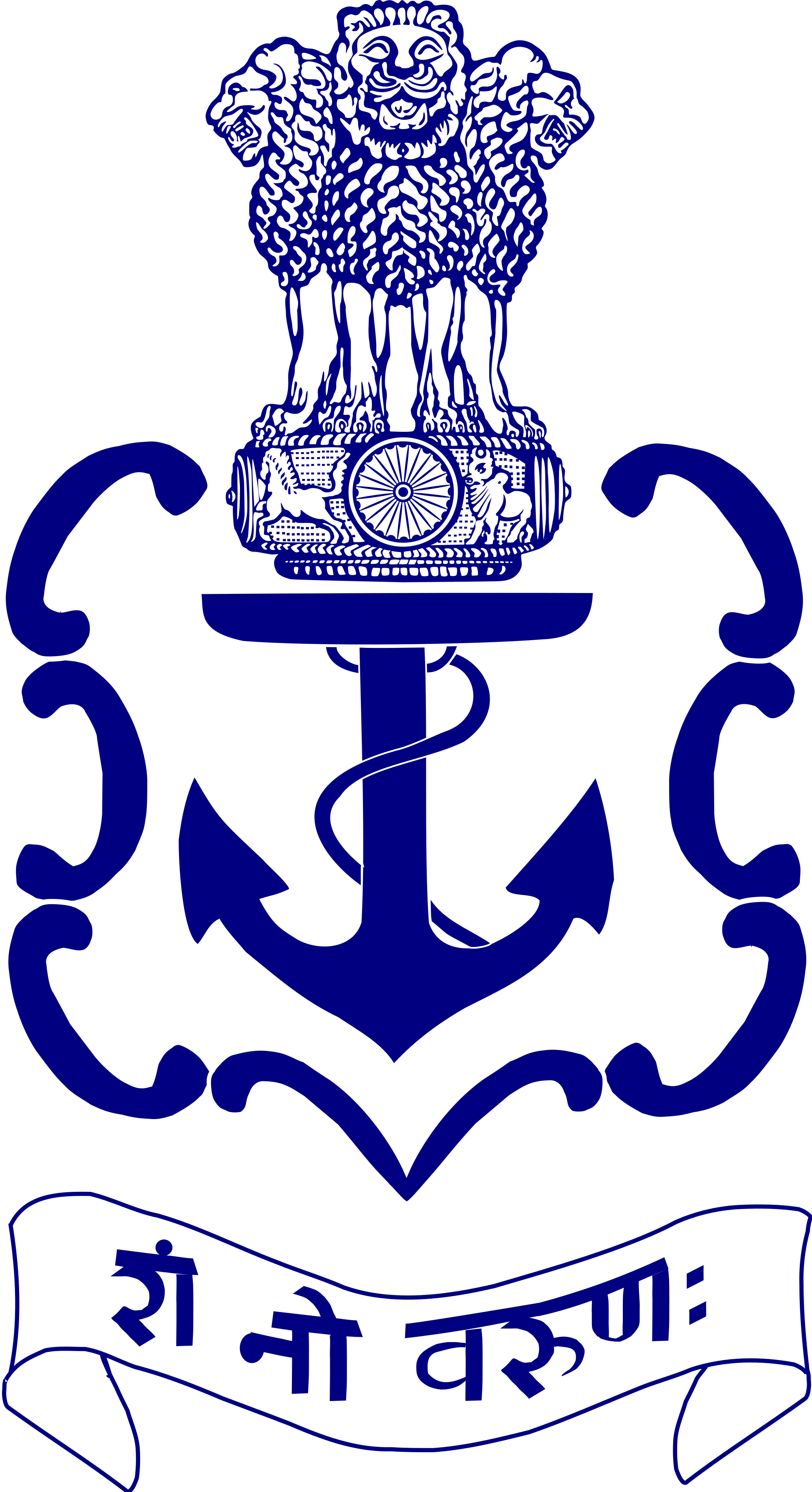 Navy clipart crest. File indian svg wikimedia