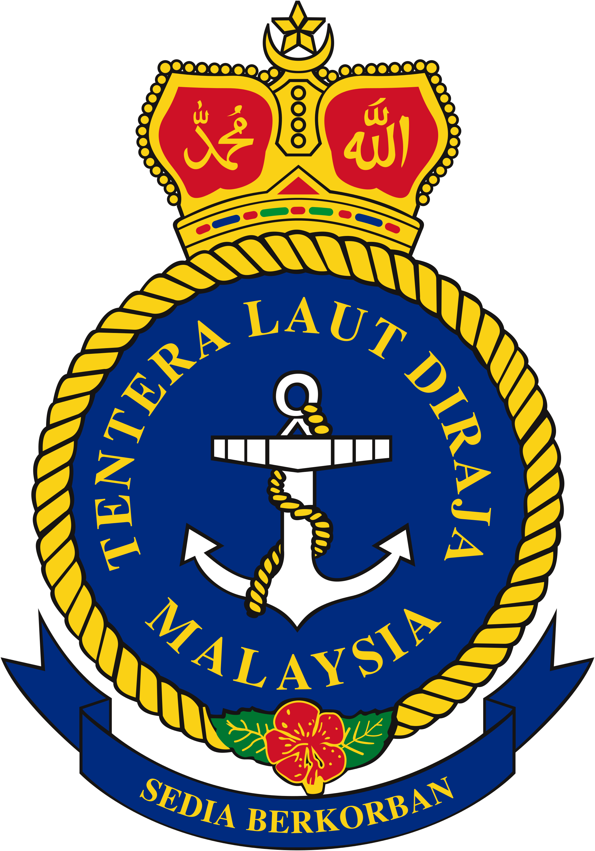 Navy clipart crest. File of the royal