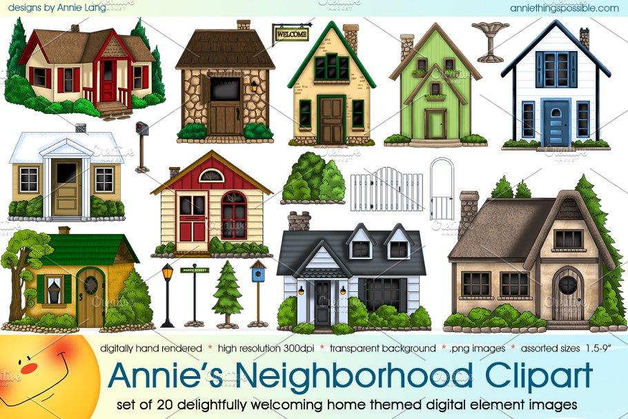 Neighborhood clipart house. Annie s illustrations creative