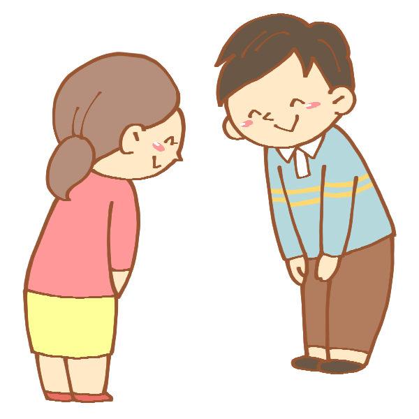 Neighbors clipart greeting person. How to greet when