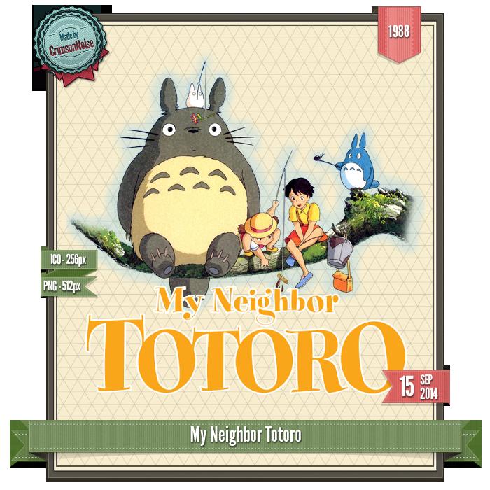 My neighbor totoro anime. Neighbors clipart noisy place