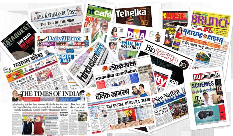 Newspaper clipart newspaper advertisement. Advertising agency in goregaon