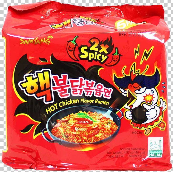 Instant buldak ramen cuisine. Noodle clipart korean raman