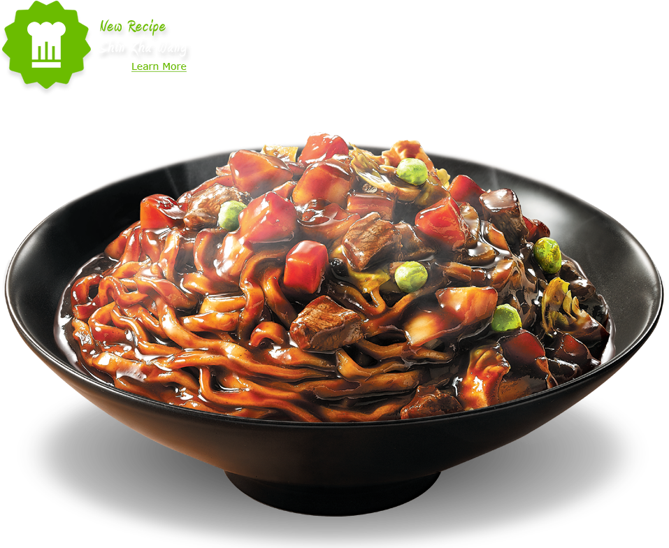 Zha wang nongshim usa. Noodle clipart korean raman