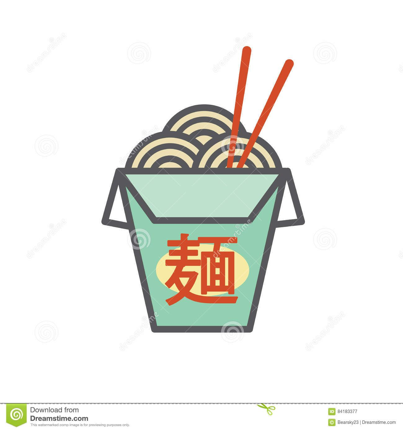 Pin by kristen lee. Noodle clipart restaurant chinese