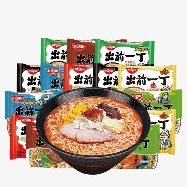 The former a instant. Noodle clipart small