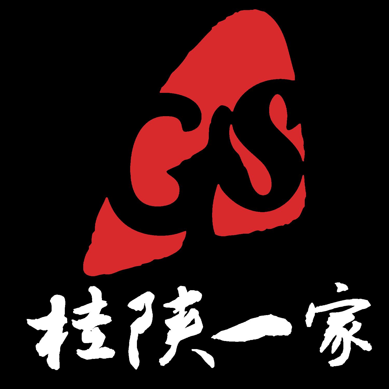 Qin west . Noodle clipart spicy noodle