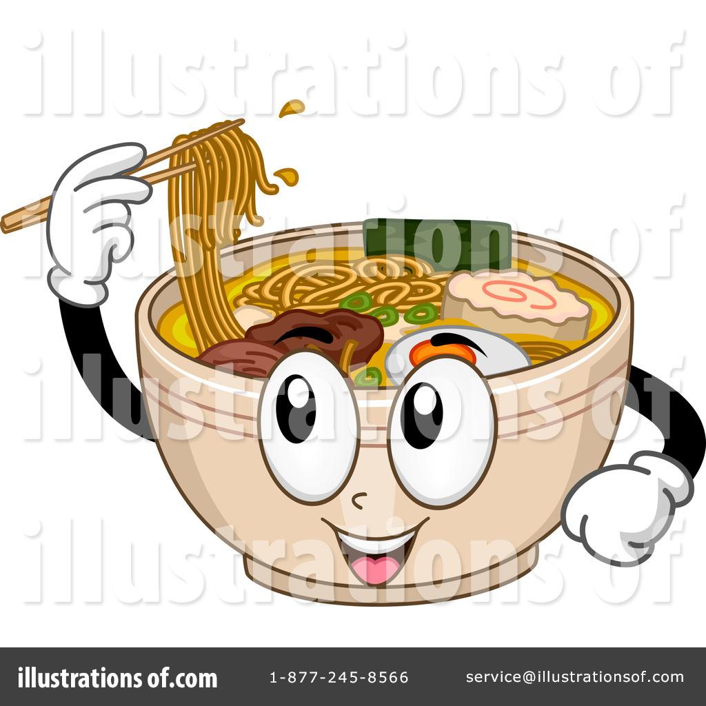 Noodles clipart. Illustration by bnp design