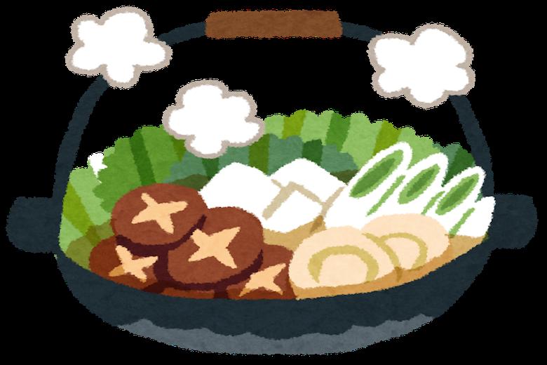 Hot spots no pots. Noodles clipart food japan