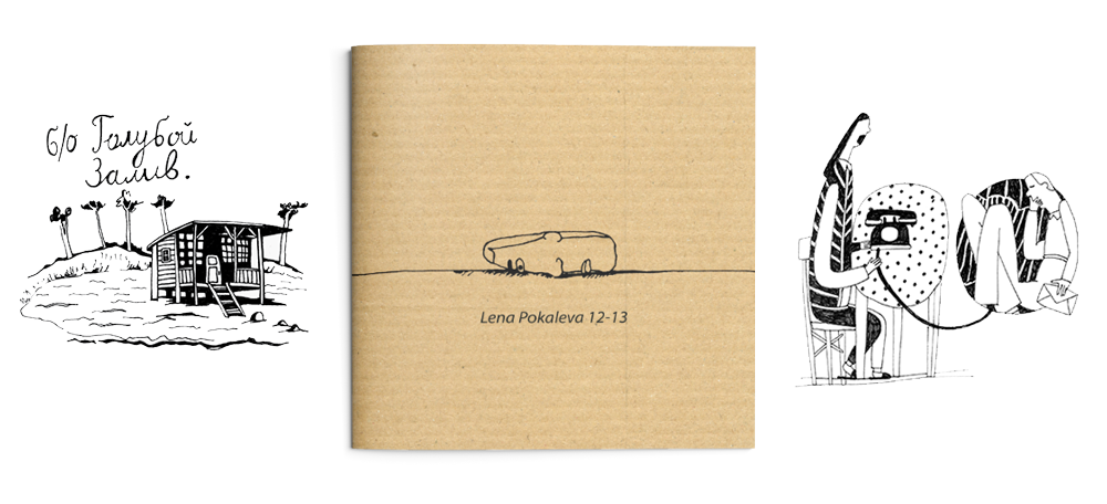 Notebook clipart diary. Illustration book one day