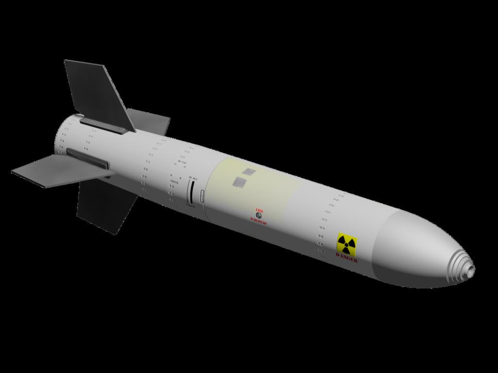Nuke clipart world war 2 bomb. The cold and nato