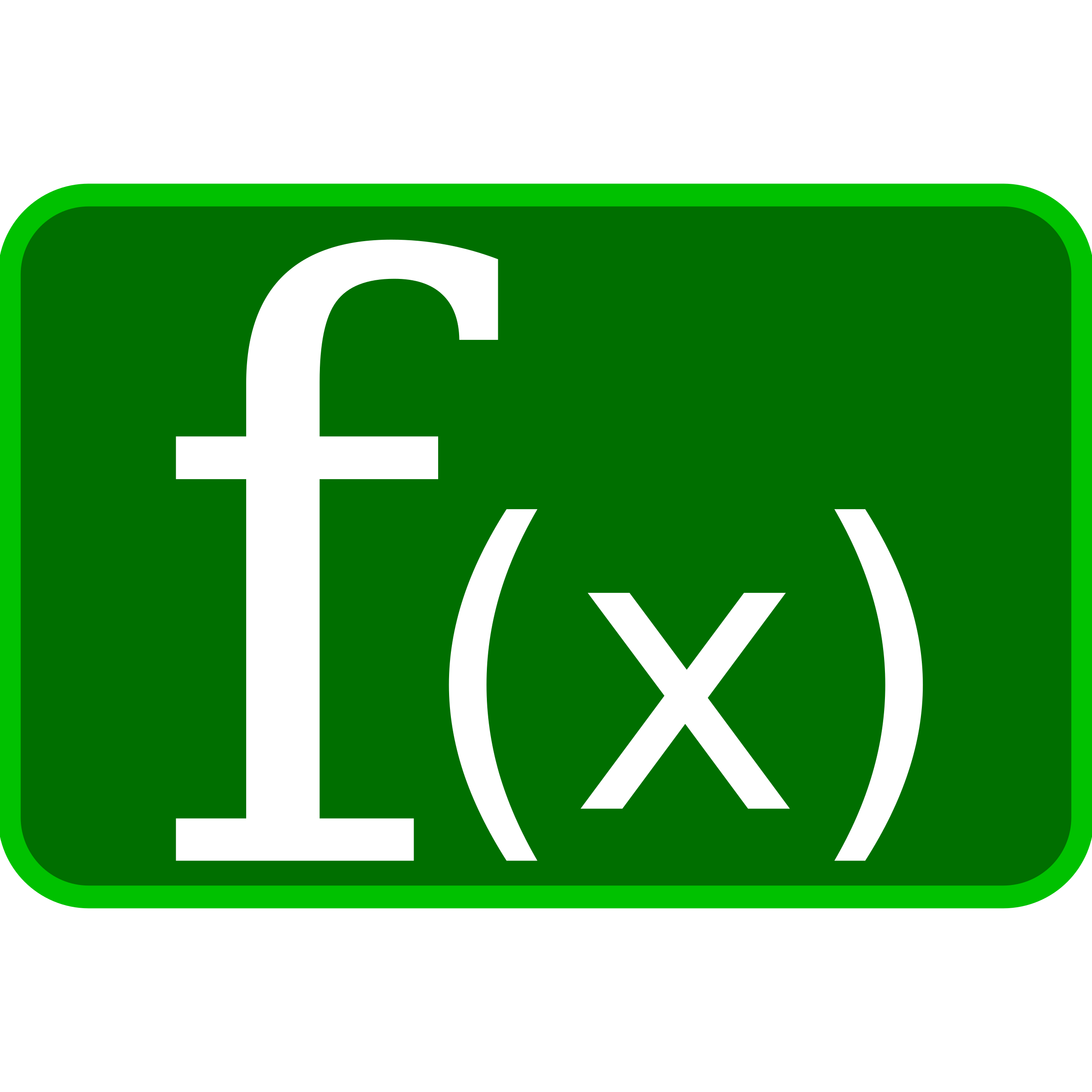 Function icon big image. Number 2 clipart green