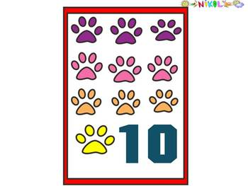 Number 2 clipart individual number. Flashcards numbers and pictures